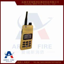 宁波驰洋CY-VH01甚高频双向无线电话 VHF手持对讲机 提供CCS证书