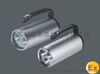 FW6103移动工作灯便携式移动照明灯 防眩目