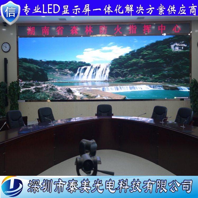 深圳泰美室內顯示屏表貼三合一P3高清全綵led顯示屏