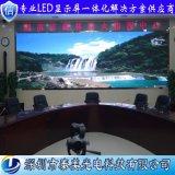 深圳泰美室内显示屏表贴三合一P3高清全彩led显示屏