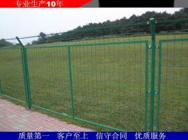 高速公路钢板护栏网,公路防眩网,防撞护栏网