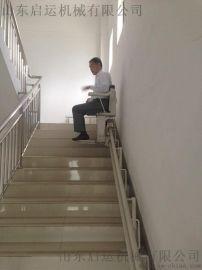 呼和浩特市采购启运老年人升降机斜挂式电梯楼梯升降机
