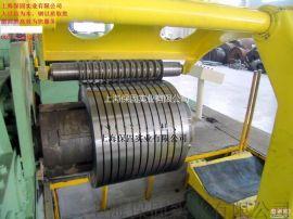 供应HC420/780DP双相冷轧结构钢