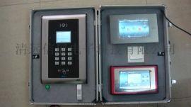 清远门禁系统防盗报 系统智能监控系统网络监控楼宇对讲系统