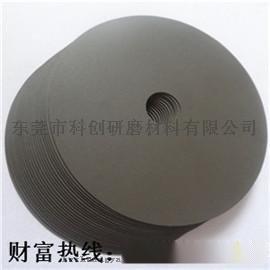 科创100*0.5*16铜端子切割片专用树脂砂轮切割片