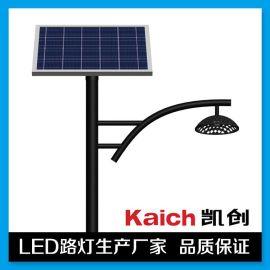 太阳能庭院灯,亮灯时间6小时 太阳能景观灯 家用太阳能灯具