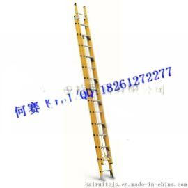 LCS260GFA1/LCS330GFA1/LCS380GFA1/LCS430GFA1/FO42-216金锚 玻璃钢绝缘单面伸缩梯