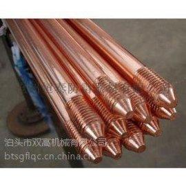 铜包钢接地棒保护性强