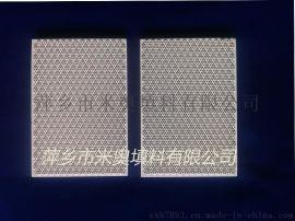 132x92x13mm红外线蜂窝陶瓷板批发