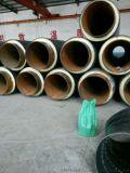 聚氨酯硬質泡沫塑料預製保溫管dn273