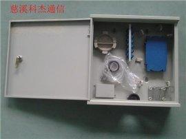 冷轧板光纤分纤箱12芯光纤分纤箱48芯光纤分线箱标准材质