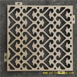 供应北京雕花铝单板,铝板刻字规格