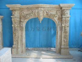 石雕壁炉品牌 石雕壁炉欧式壁炉 柱子壁炉
