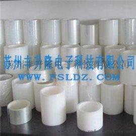 防静电透明保护膜 低粘防静电保护膜