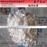 四川氯化钙 二水氯化钙 用途