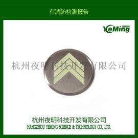 地鐵不鏽鋼發光指示標識 夜光標志 發光標識 夜明生產訂制廠家 晚上發光標識