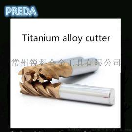 HRC60度进口不锈钢  铣刀 钛合金立铣刀钨  刀具