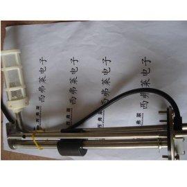 TX吸回油油箱油位传感器