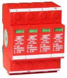 电涌保护器(ZH1-C40系列)