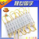 国宇LED模组 3528型63×9黄色防水模组