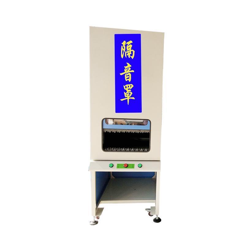 东莞超音波隔音箱隔音罩 程宏小型隔音罩焊接机 超声波隔音焊接机