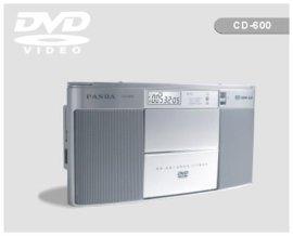 便携式DVD播放机(CD-600)