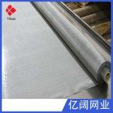 316不锈钢筛网 200目1米宽幅斜纹编织化工过滤网 厂家直销