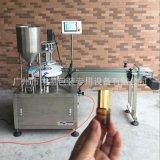 西林瓶灌装机 护肤原液瓶装灌装机械 定量灌装锁盖灌装机