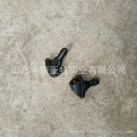 陝汽德龍F3000/F2000噴水嘴 德龍雨刮噴水器 廠價直銷 全國包郵