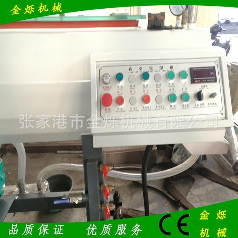 供应塑料管材真空箱 塑料型材真空定型台 厂家直销(可定制 )