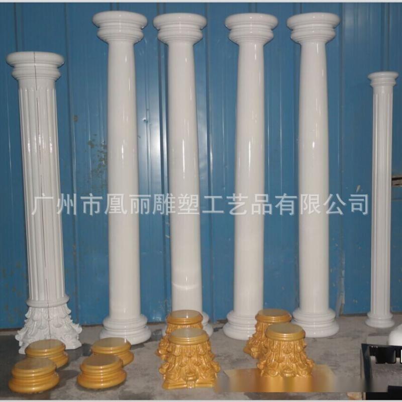 广州玻璃钢雕塑厂家定制直销罗马柱 路引婚礼摆件