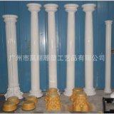 廣州玻璃鋼雕塑廠家定制直銷羅馬柱 路引婚禮擺件