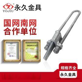 可调式电力金具热镀锌NUT-2 NUT-1线夹