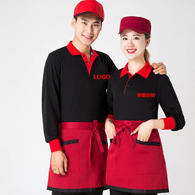 酒店服務員秋冬裝女快餐蛋糕火鍋店咖啡西餐廳餐飲工作服長袖工裝