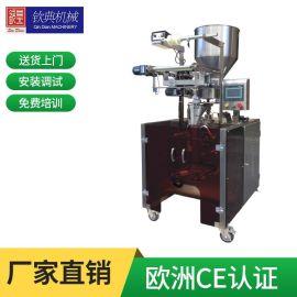背封全自动净化水质颗粒封口机 清洁氧分装机 葛根黄精冲剂包装机