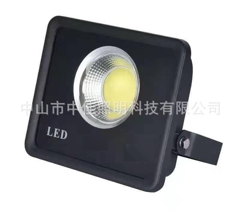 led金钻投光灯外壳 200W集成聚光反光杯45°压铸一体投光灯外壳