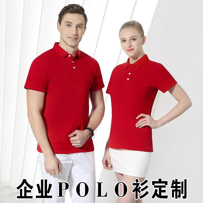 夏季短袖工作服男女定製T恤廣告文化POLO衫衣服訂製刺繡印字