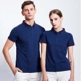 商务广告衫polo衫企业活动团队服装定做高端翻领t恤汽车4S店制服