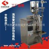 【厂家促销】供应调味酱包装机 酱汁包装机 小型袋装液体包装机