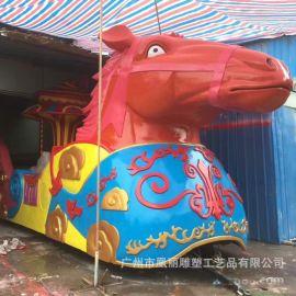 玻璃钢大型游乐花车雕塑 马头雕塑定制 商场主题雕塑