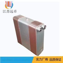 江苏远卓冷干机三合一空气蒸发器