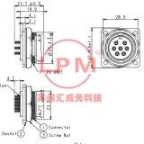 蘇州匯成元供 Amphenol(安費諾) ADC-04PMMS-LC7001 替代防水線束