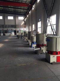【松远科技】 高速除尘拌料机 混合干燥机 塑料干燥混合设备
