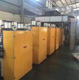 金韦尔PE铝塑板材生产线