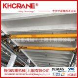 厂家直销LDA型电动单梁起重机起重5t10吨16吨等行车天车行吊天车