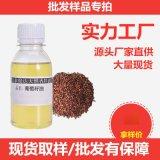 【樣品】100ML植物精油 葡萄籽油 手工皁原料油冷榨葡基礎基底油