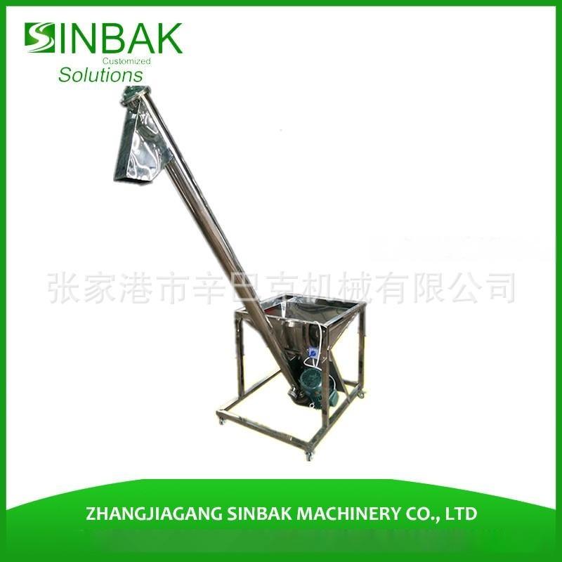 不鏽鋼物料輸送機螺旋輸送上料機可定製自動上料加料機