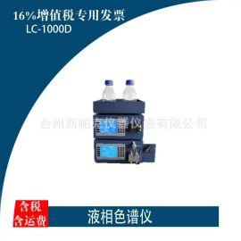 液相色谱仪 (等度)液相色谱仪 国产高压液相色谱仪