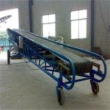 折叠式水泥包传送机长距离石子胶带输送机生产集装箱出口皮带机