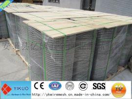 亿阔 镀锌电焊网 铁丝 排焊 浸塑 包塑 涂塑 建筑 保温 养殖 铁笼